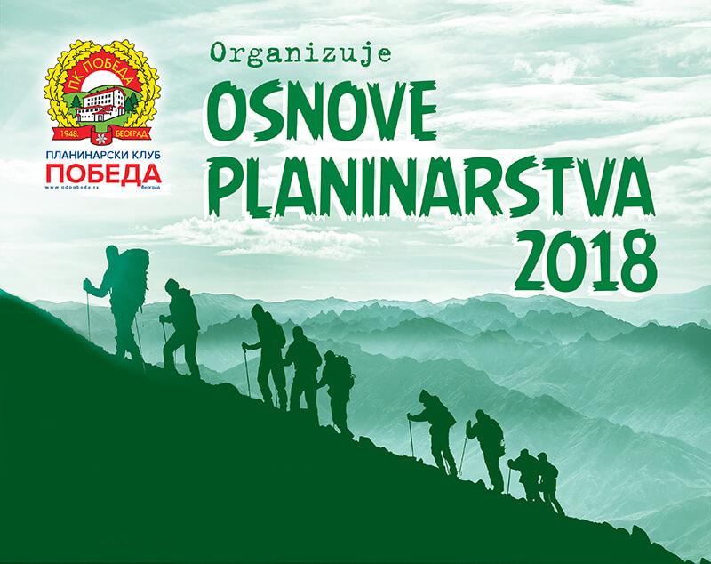 Pobeda Osnove Planinarstva 2018