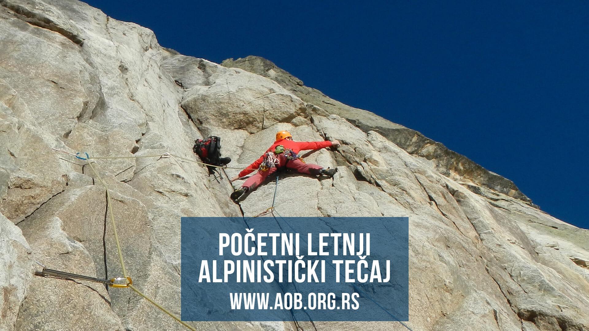 Letnji alpinistički tečaj 2020